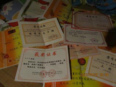 儿童家庭奖励表格
